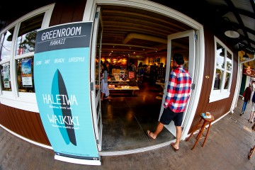 green room opening