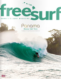 freesurf-panama