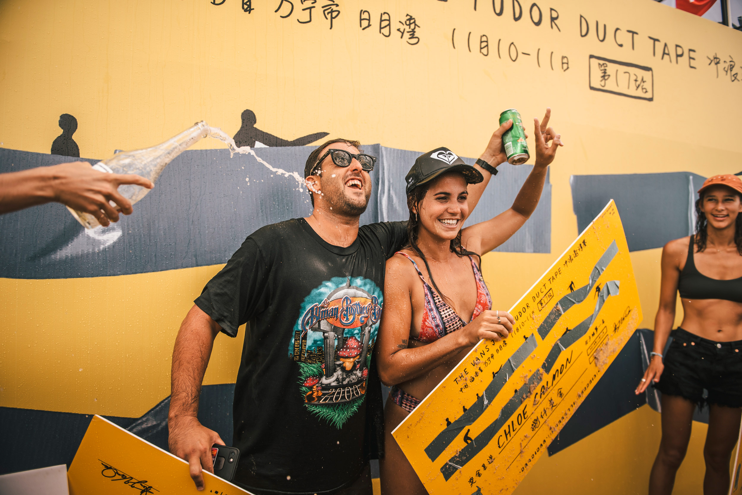 f503359213 Justin Quintal and Chloe Calmon Claim Victory at Vans  First-ever China Duct  Tape Invitational - Freesurf Magazine